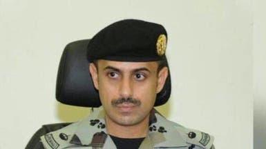 استشهاد ضابط سعودي في هجوم إرهابي بالقطيف