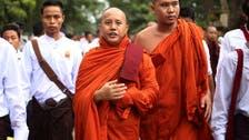 Myanmar anti-Islam monk says barred from Facebook