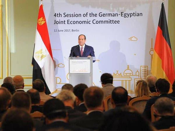 السيسي يكشف محاور إصلاح اقتصاد مصر بقمة ألمانيا للعشرين