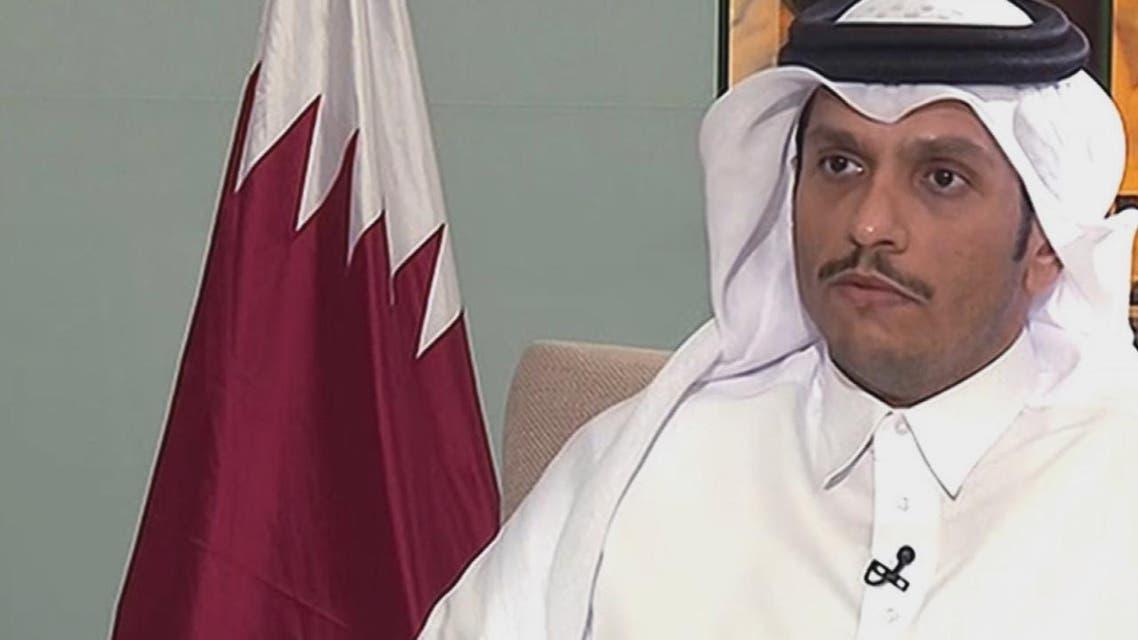 THUMBNAIL_ خطاب قطر المزدوج