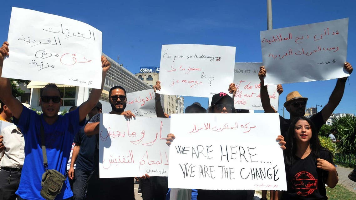 Protests in Tunisia about right to eat in public during ramadan
