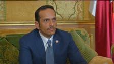 قطر امیرِ کویت کی مصالحانہ کوششوں کی حمایت کرتا ہے: وزیر خارجہ