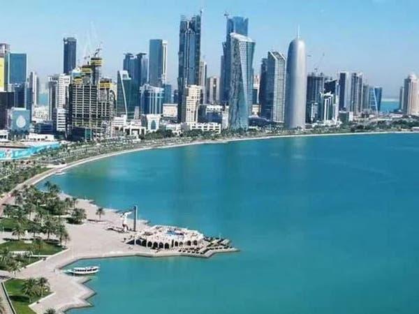 اقتصاد قطر يعاني أشد تباطؤ للنمو منذ الأزمة العالمية