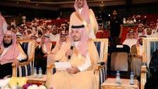 Saudi deputy crown prince donates $800,000 to free Asir prisoners
