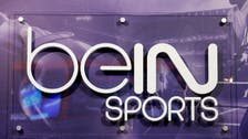 FCC dismisses complaint against Comcast from BeIN Sports