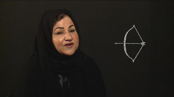 فشل ناجح : قصة د. وحي فاروق – عضو هيئة التدريس في جامعة الملك عبدالعزيز بجدة