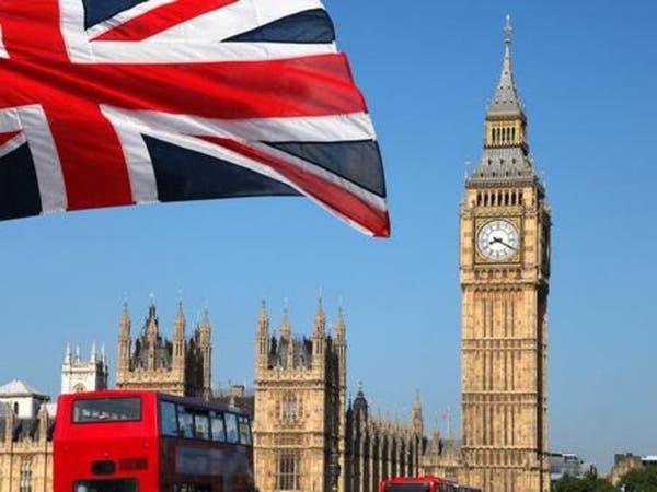 رغم بريكست وكورونا.. تصنيف بريطانيا صامد بلا تغيير