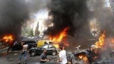 وجوه مصرية مجهولة في قوائم الإرهاب القطرية