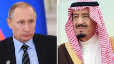 Russia's Putin, Saudi King ready to continue energy cooperation