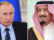 اتصال هاتفي بين بوتين والملك سلمان يتناول أزمة قطر