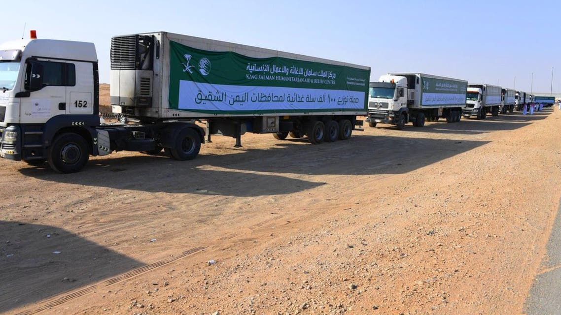 Saudi Arabia launches land convoy to Yemen loaded with 100,000 food baskets