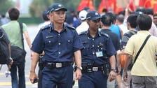 سنگاپور میں داعش سے تعلق کے شبے میں خاتون گرفتار