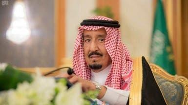 أوامر ملكية سعودية: نيابة عامة ومدير جديد للأمن العام