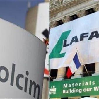 """شبهة تمويل إرهاب لـ""""لافارج هولسيم"""" بسوريا.. وفرنسا تحقق"""