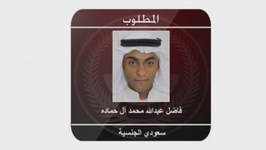 الداخلية تكشف هوية إرهابي السيارة المتفجرة في القطيف