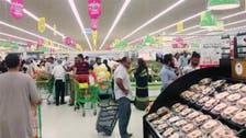 السعودية: السلع متوافرة بكثرة.. ورقابة الأسعار إلكترونيا