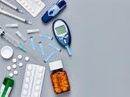 دواء مضاد للسكري يقلص خطر الإصابة بأمراض القلب والكلى