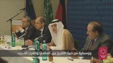 WATCH: Saudi FM talks about Arab-Islamic Civilization in Berlin
