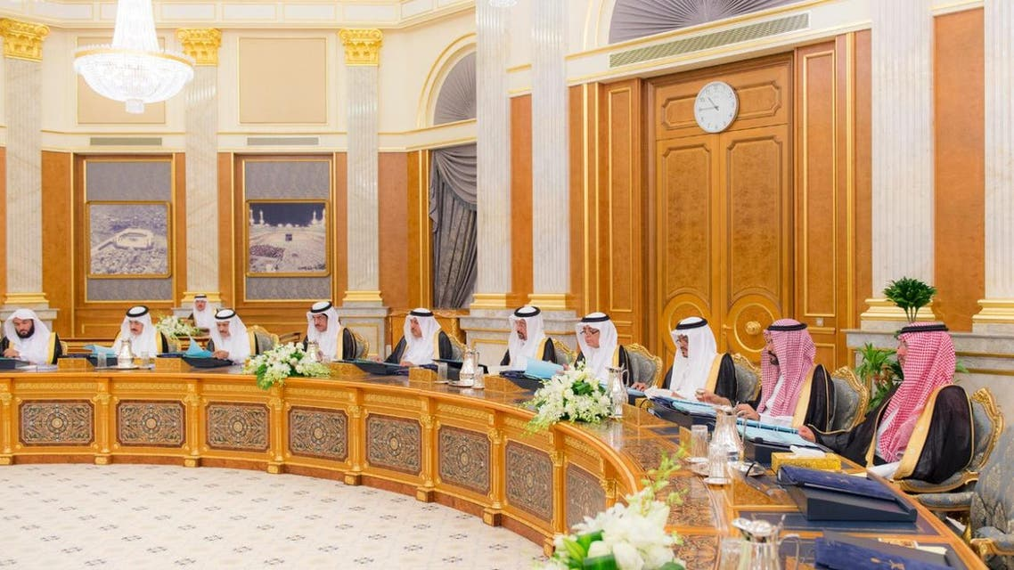 A cabinet meeting of ministers was held at Al-Salam palace in Jeddah on Monday chaired by Saudi King Salman. (SPA)