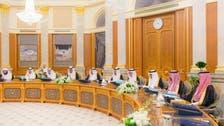 مطالبات کے پورا ہونے تک قطر کے خلاف اقدامات جاری رہیں گے: سعودی عرب