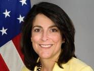 سفيرة واشنطن بالدوحة تغادر منصبها