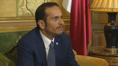 خارجية قطر تشكو ظروفاً صعبة.. والمالية: الدوحة مرتاحة