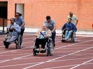 """بالصور.. أول """"أولمبياد للمسنين"""" في بروكسل"""