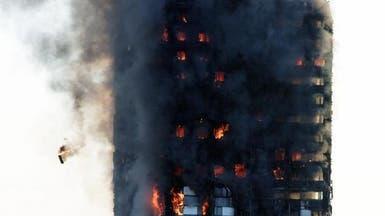 ارتفاع عدد ضحايا حريق برج لندن لـ30 قتيلاً