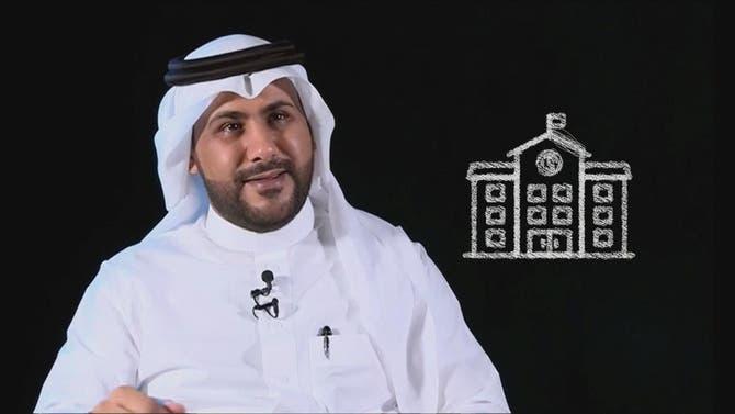 فشل ناجح : مازن الغامدي طُرد من مقاعد الجامعة 3 مرات، توجه للأعمال الحرة وكانت المفاجأة