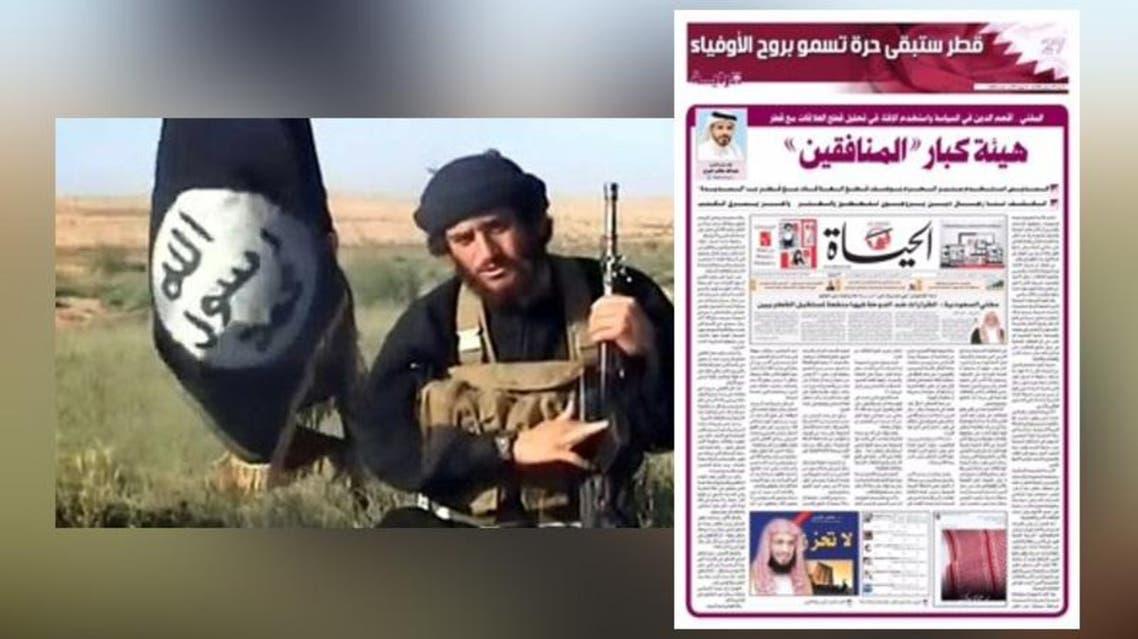 ابو محمد العدناني المتحدث لتنظيم داعش
