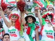 قائد المنتخب الإيراني يطالب بدخول النساء إلى الملاعب