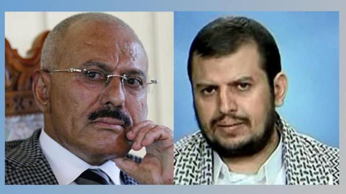 عبدالملک الحوثی اور علی عبداللہ صالح