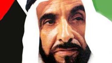 وفاة الشيخ زايد وشيخ الأزهر أبرز أحداث 19 رمضان