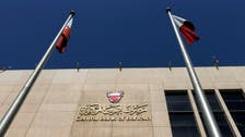 Bahrain central bank says committed to keeping currency peg