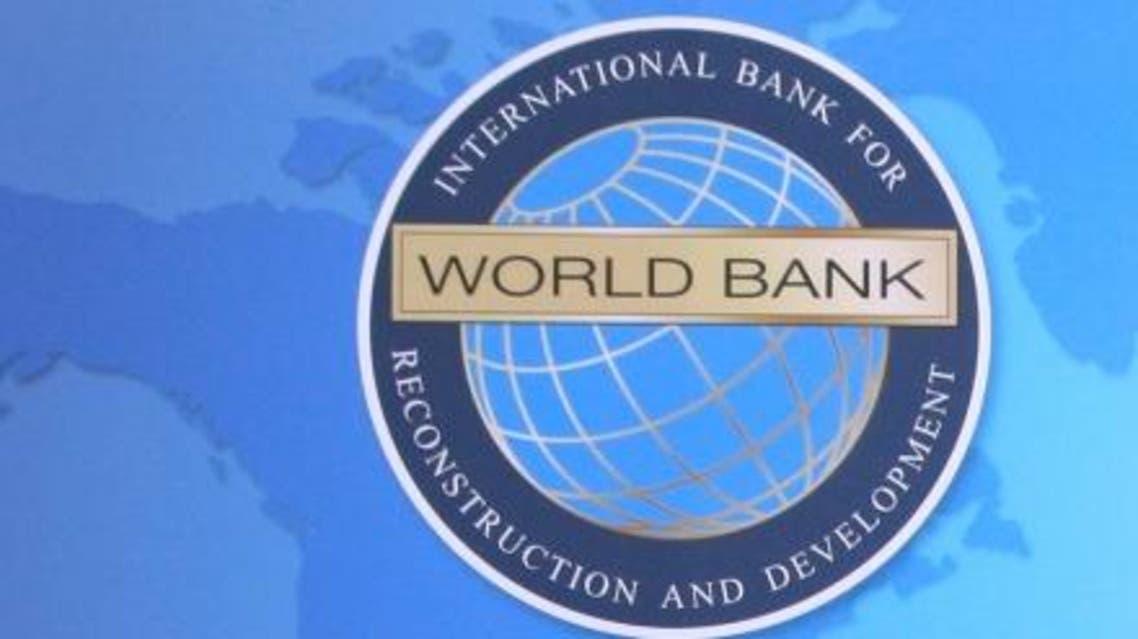 کمک 500 میلیون دالری بانک جهانی برای تقویت اقتصاد افغانستان