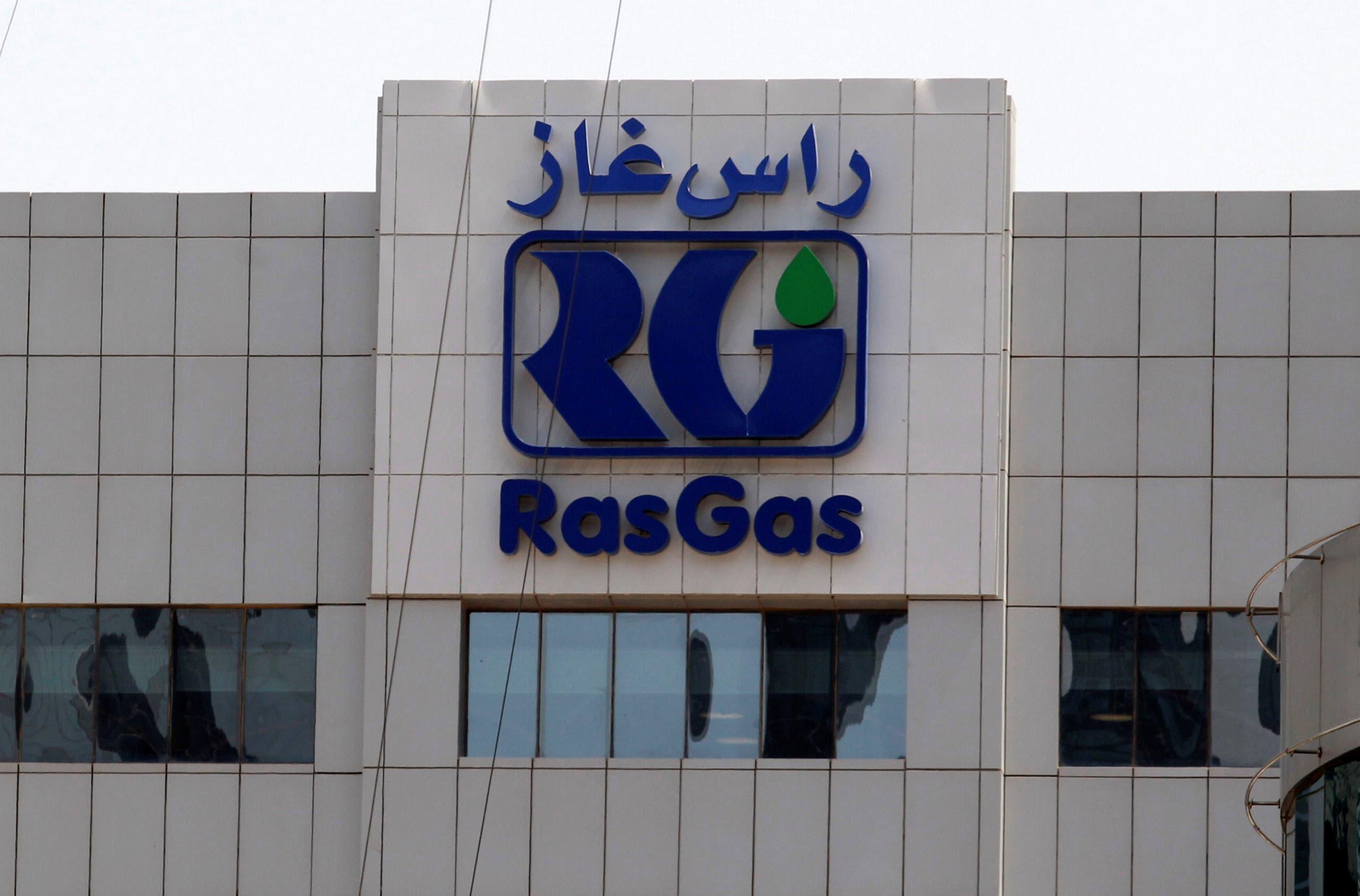 RasGas Qatar