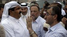 علاقة قطر بحزب الله دليل على ازدواجية سياساتها