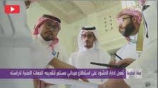 مسجد حرام میں رش کنٹرول کرنے والا شعبہ کیسے کام کرتا ہے؟ جانئے
