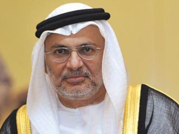 أزمة قطر.. رفض أوروبي لطلب الدوحة وصف المقاطعة بالحصار