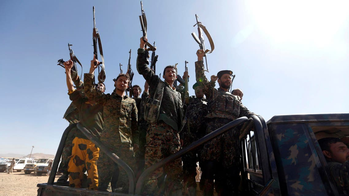 AFP Houthis Militia
