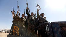 Houthi militia kidnap, blow up prisoner in Yemen's al-Baydah governorate