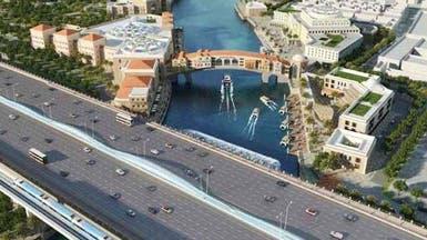 """""""دبي للعقارات"""" تدشن  أول مرسى ضمن مشروع""""الخليج التجاري"""""""