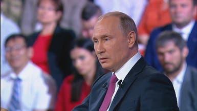 بوتين يلمح بتخفيف دور بلاده العسكري في سوريا