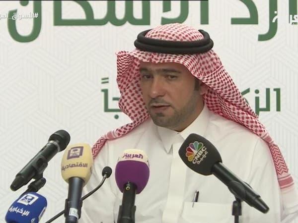 وزارة الإسكان: حريصون على معالجة كافة مشاكل القطاع