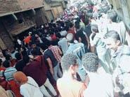 هذه ليست صورة مظاهرة في مصر!