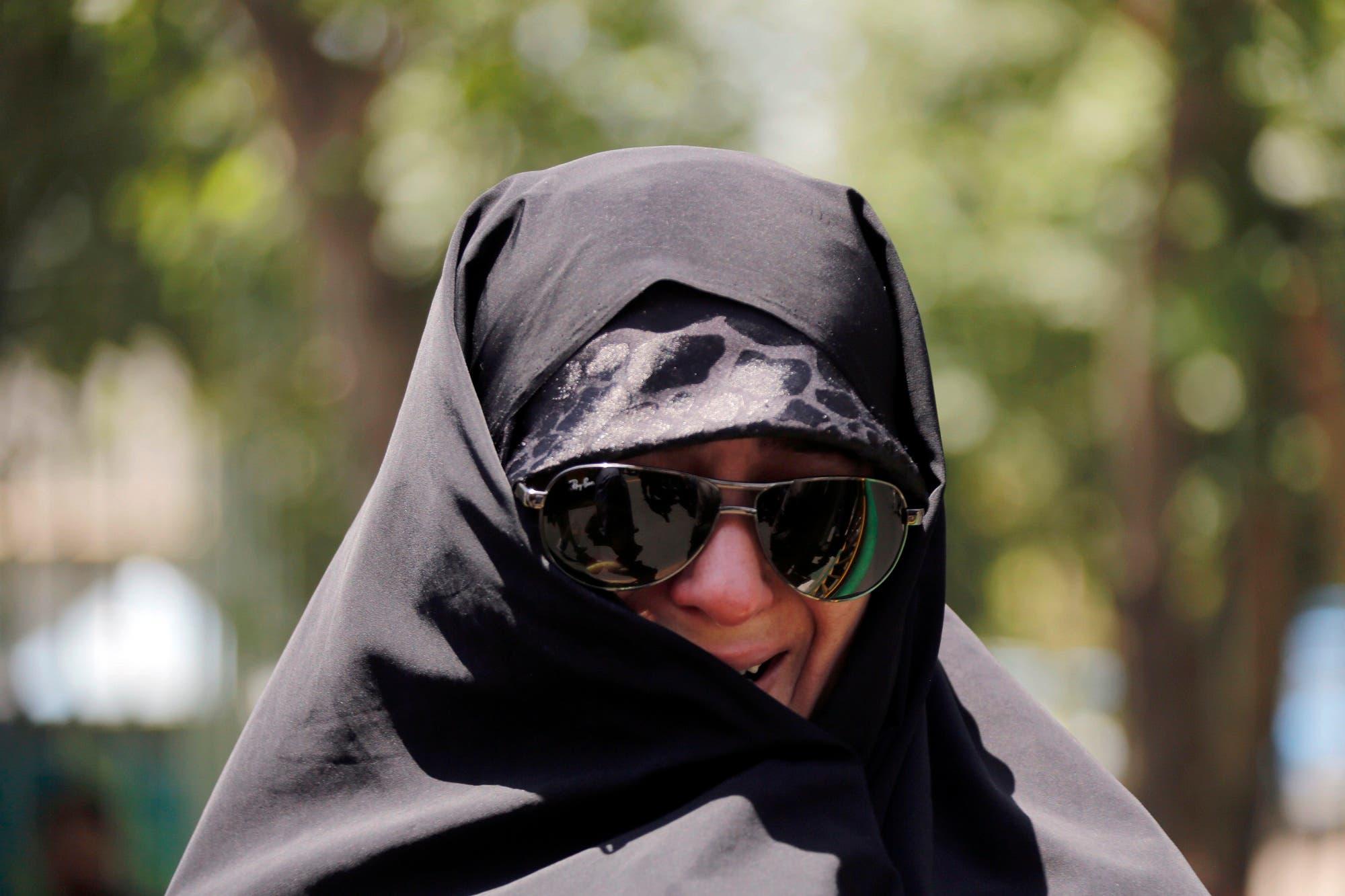 woman iran afp