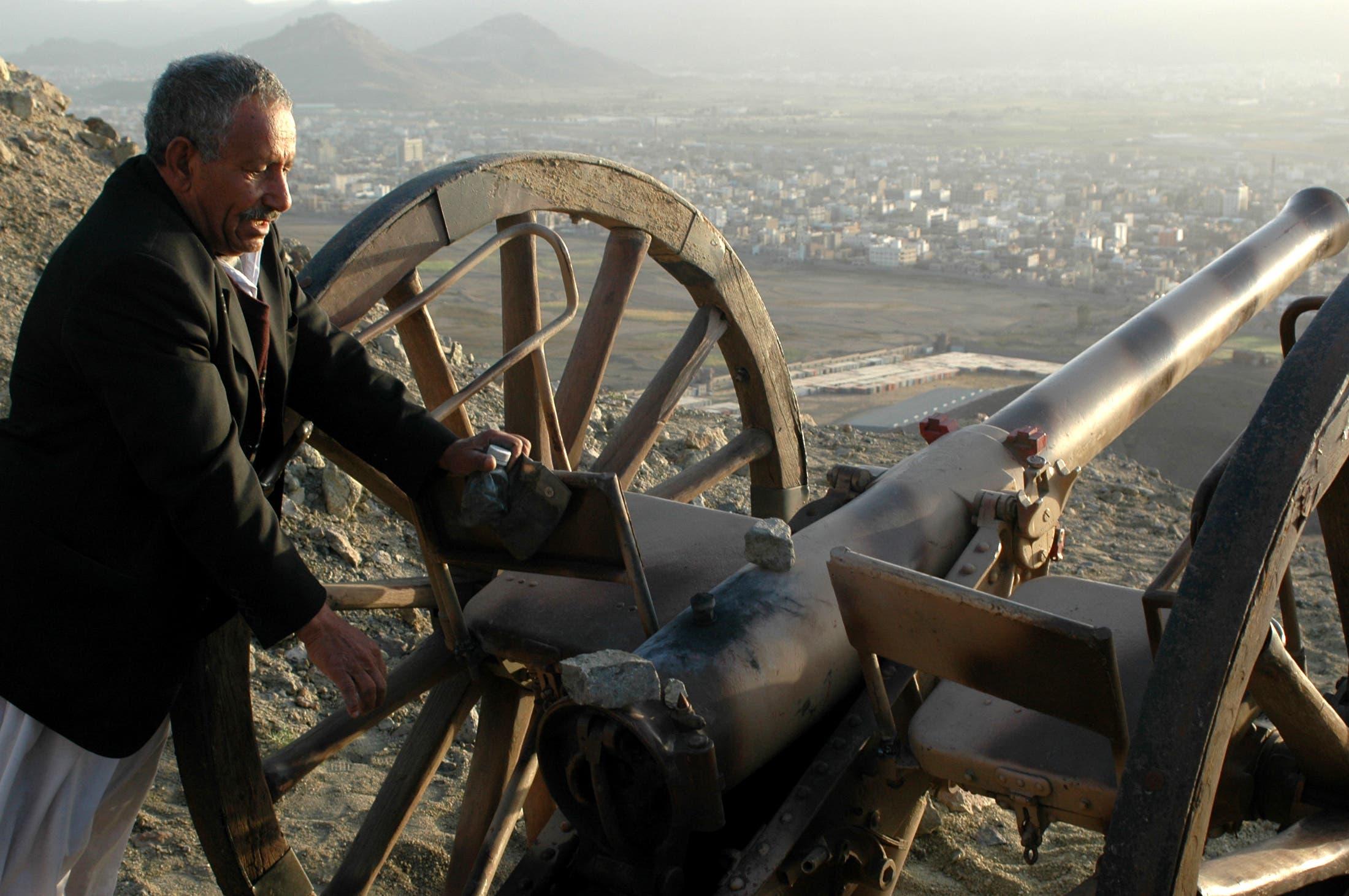 Nuqm Mountain Cannon Yemen 2