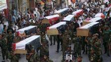 مجزرة سبايكر..أنصار الصدر يطالبون بمحاسبة المالكي