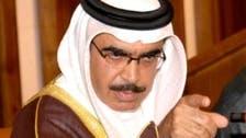 اسرائیل سے امن معاہدے کا مطلب قضیہ فلسطین سے دست برداری نہیں: بحرین