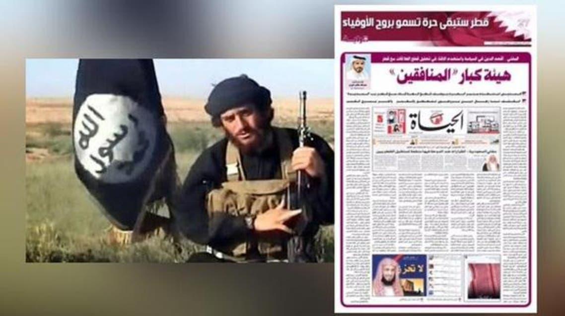 Brotherhood's identification with radical groups embraced by Doha was crystalized through the correspondence of the headline of Qatari newspaper with the words of Abu Muhammad al-Adnani. (Al Arabiya)